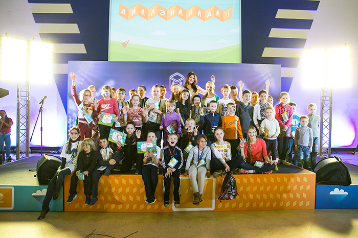 Фото №1 - В Москве состоялся фестиваль «Диалэндиада»