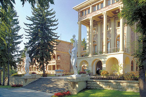 Фото №4 - Горы, воздух и Нарзан: семейный отдых и лечение в Кисловодске