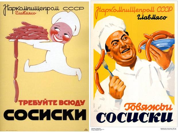 Фото №9 - Соки, мороженое, сгущенка и еще пять вещей, которые Микоян внедрил в СССР после поездки в США