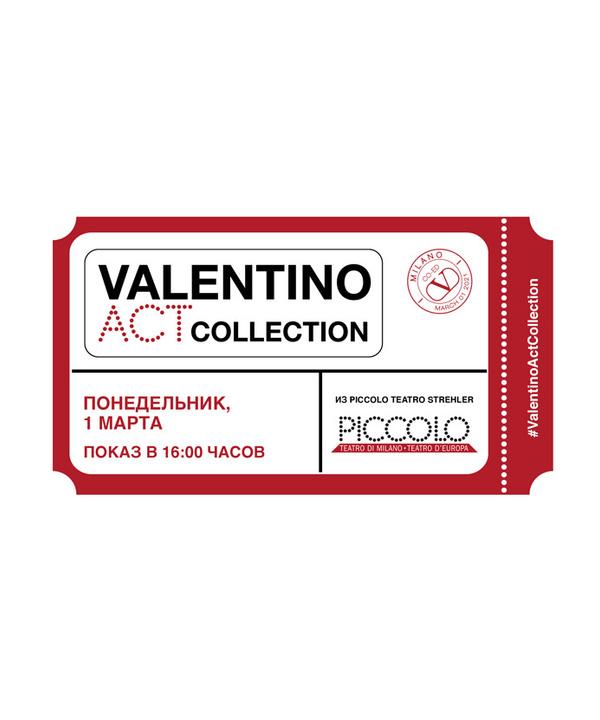 Станьте гостем на показе Valentino FW21