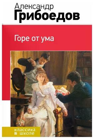 Фото №11 - 20 книг, которые стоит прочитать до поступления в вуз