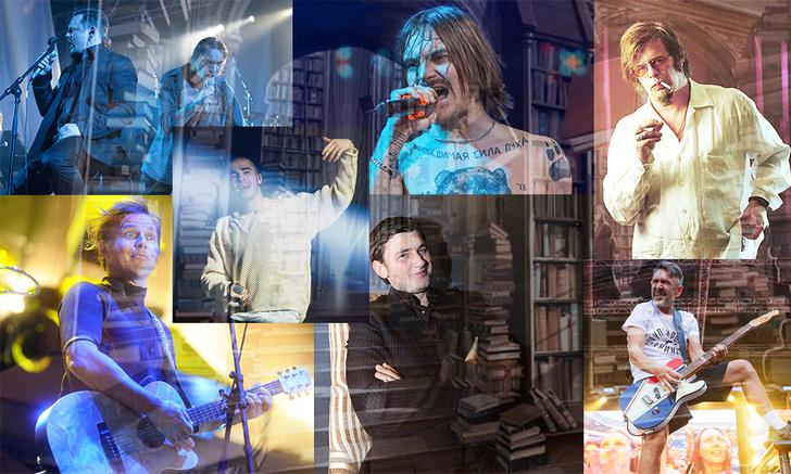 Фото №1 - Тест: разберись, кто из русских рокеров, рэперов, поэтов и писателей физик, а кто лирик