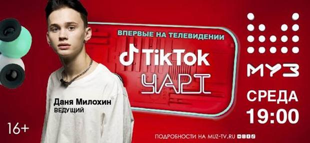 Фото №2 - Да будет шоу! «Премия МУЗ-ТВ» возвращается в двойном объеме
