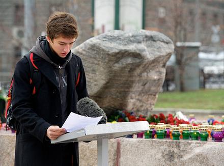 Акция памяти жертв сталинских репрессий «Возвращение имен»