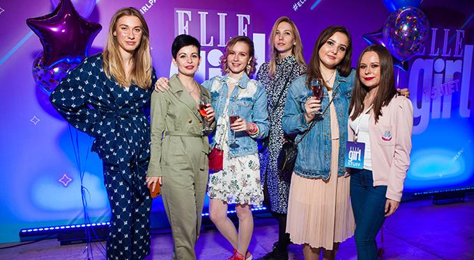 Проект ELLE girl отметил свое 15-летие