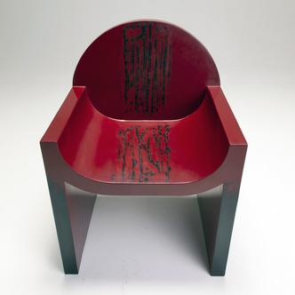 Фото №9 - Выставка китайского коллекционного дизайна в галерее «Эритаж»