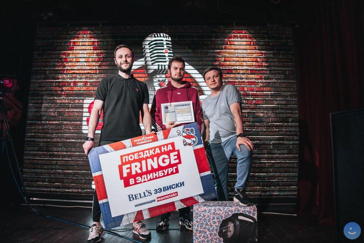Фото №1 - Британский бренд Bell's совместно с лучшими комиками страны объявляет о запуске юбилейного пятого сезона «Панчлайна»