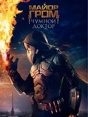 Фото №12 - График российских кинопремьер 2021: что мы будем смотреть в будущем году