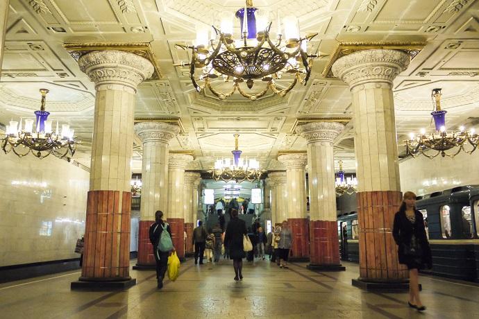 Станция Автово, Петербург