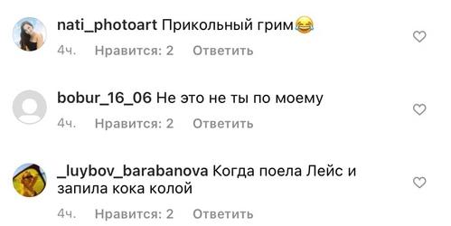 Фото №5 - «Настюха-колобок»: Настя Ивлеева удивила подписчиков своим очень-очень толстым видом