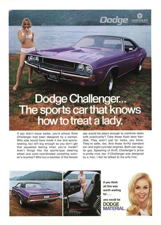 Фото №3 - «Странная, стремная, криповая»— автомобильная реклама, от которой не по себе