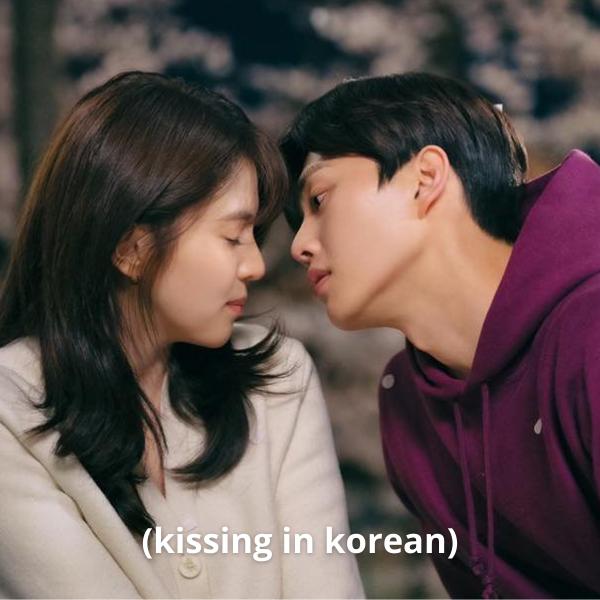 Фото №1 - Самые популярные слова на корейском языке, которые ты точно запомнишь 😉