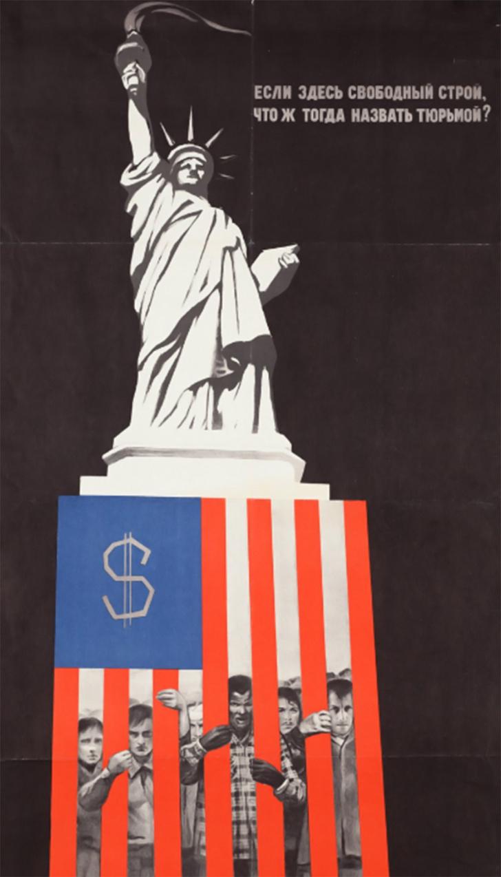 Фото №8 - Советские плакаты, которые стали слишком актуальными в наши дни