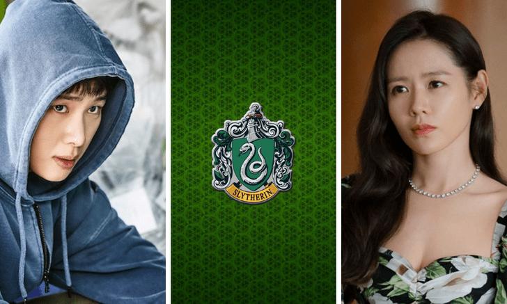 Фото №13 - Кто из героев корейских дорам мог бы учиться в Хогвартсе 🔮