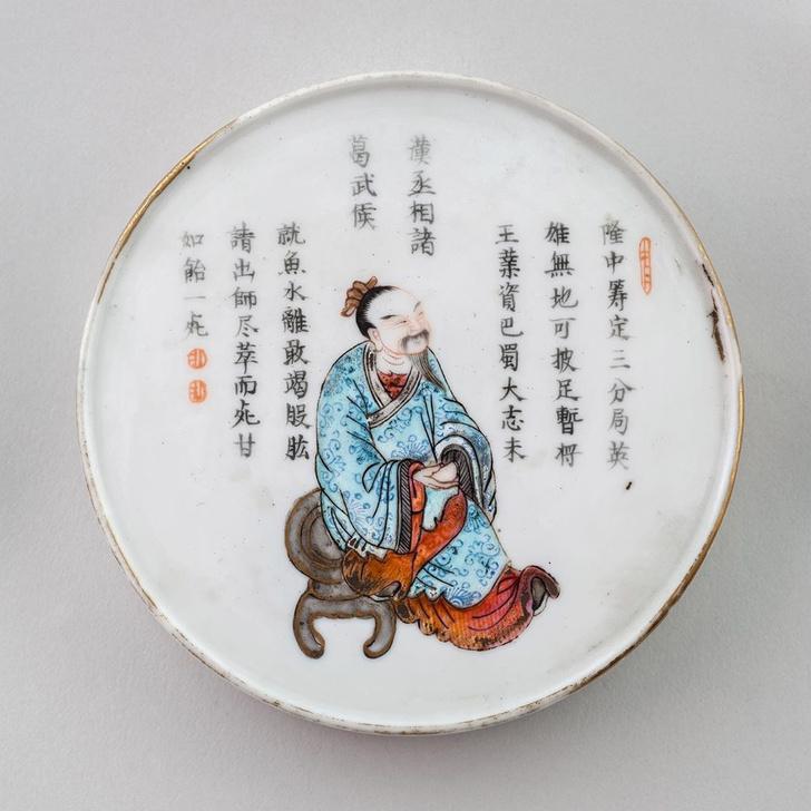 Фото №2 - Чайная церемония в Музее Востока