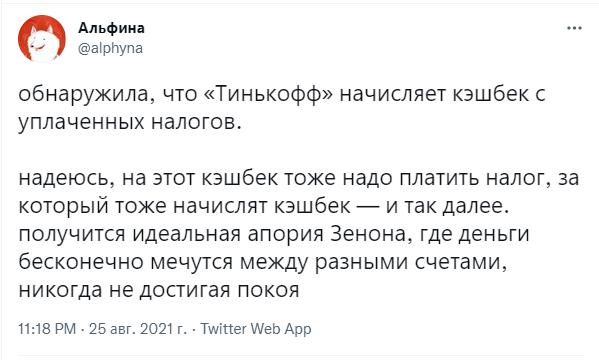 Фото №3 - Шутки четверга и дринкинг-гейм при просмотре Тарковского