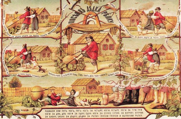 русские народные сказки, оригиналы сказок, настоящий смысл сказок