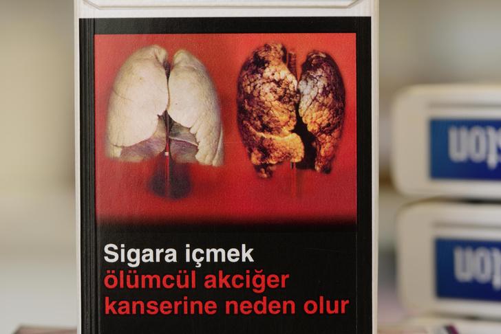 Фото №1 - Надписи о вреде курения на пачках сигарет не ведут к отказу от пагубной привычки
