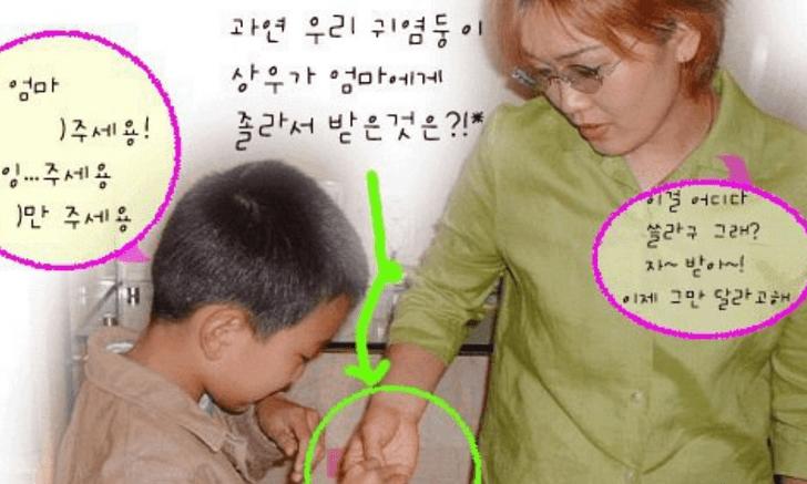 Фото №3 - Sexy Oppa: Все самое интересное, что ты хотела знать о Ю Сын Хо 😍