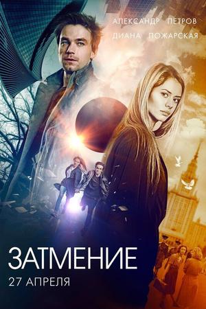 Фото №18 - 40 русских фильмов, которые можно посмотреть на Netflix