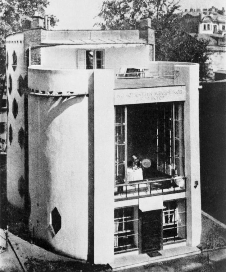 Фото №14 - Топ-9 лучших жилых домов Москвы 1920-2020-х годов