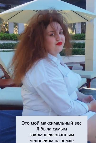 Фото №4 - «Просто огромный кусок»: Гоар Аветисян столкнулась с серьезным осложнением после липосакции