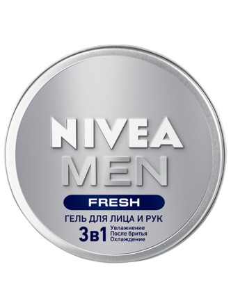 Фото №2 - Всегда естественно свеж: идеальные средства Nivea MEN Fresh Kick для бодрого начала дня