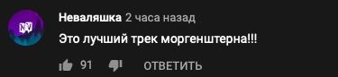 Фото №3 - Коллаб века: Тимати, Джиган и Егор Крид выпустили совместный трек