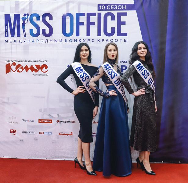 Фото №1 - Три красавицы представят Казань на полуфинале конкурса красоты «Мисс Офис»