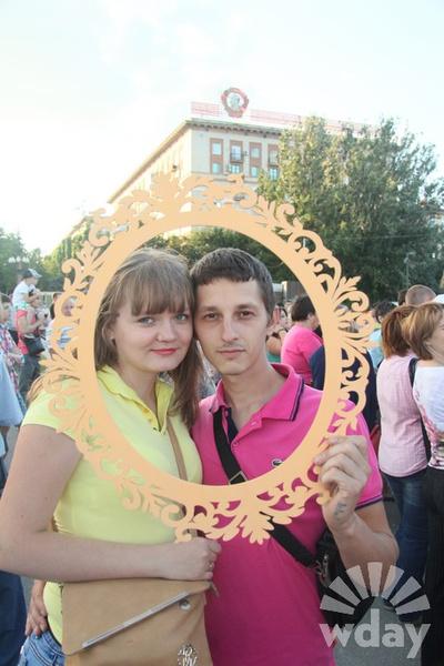 День влюбленных по-русски Волгоград
