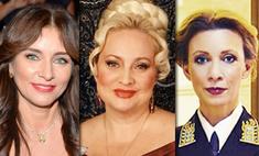 Ах, какие женщины! Самые красивые российские звезды 40+