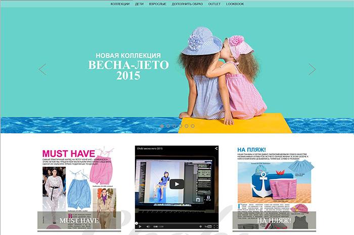 Фото №2 - Бренд детской одежды Chobi открыл интернет-магазин