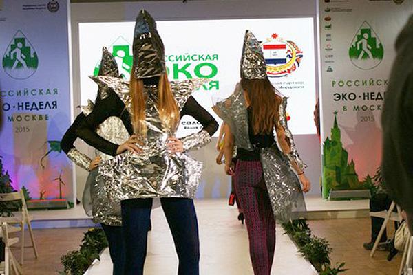 Фото №3 - Театр моды Артура Браже выступил на Экологической неделе в Москве