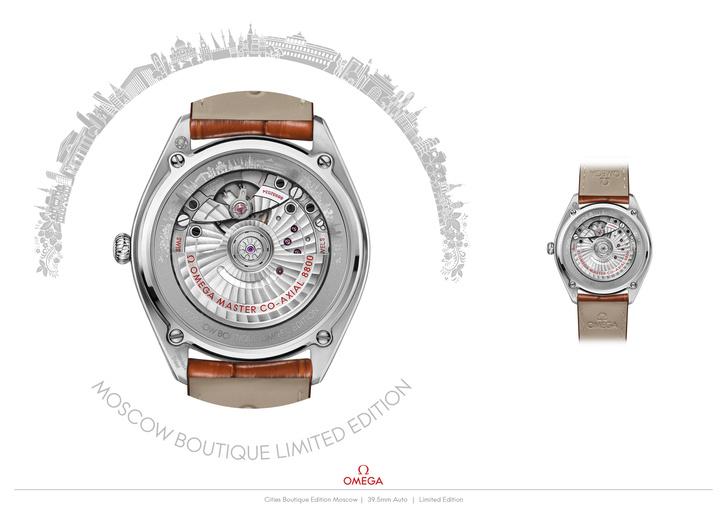 Фото №2 - Особенные часы для особенного города: Omega посвятили новинку Москве