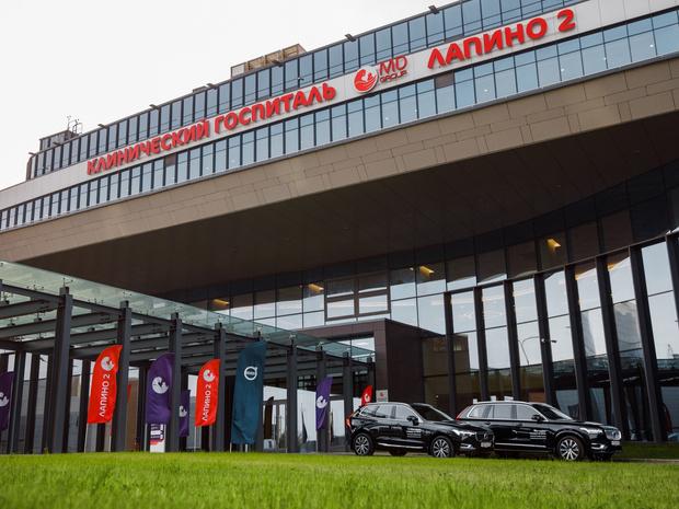 Фото №2 - 4 причины воспользоваться новым сервисом от Volvo Car Russia и КГ «Лапино»— трансфером для родителей с новорожденными