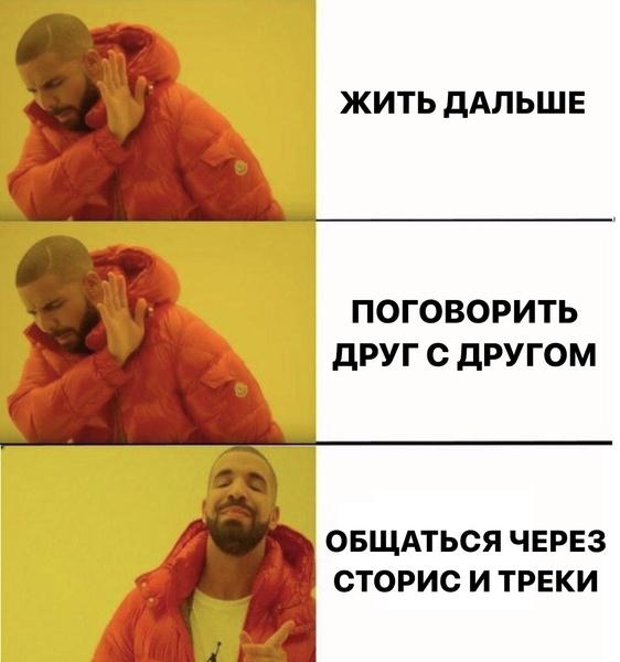 Фото №2 - Самые угарные мемы про конфликт Егора Крида и Вали Карнавал