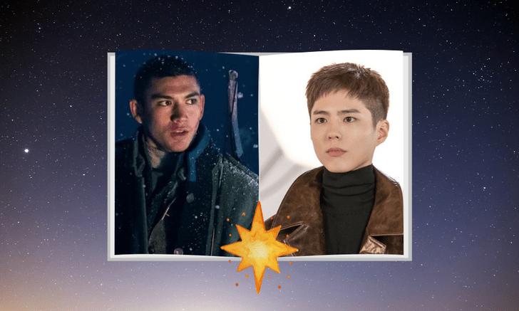 Фото №8 - Корейский ремейк сериала «Тень и Кость»: кто бы сыграл главных героев? ✨