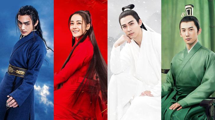 Фото №11 - Самые красивые китайские дорамы 🌷