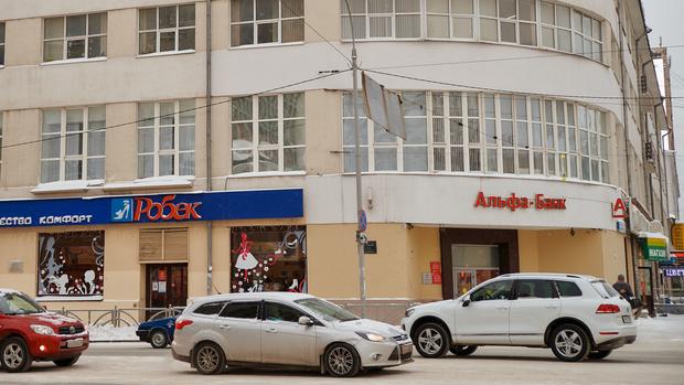 Фото №1 - В России банки увеличили выдачу ипотеки на 40%