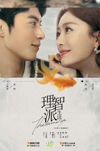 Фото №3 - Лучшие дорамы про любовь: 5 китайских сериалов 2021 года для тру романтиков