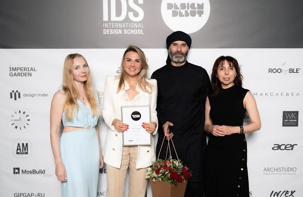 Фото №1 - Итоги конкурса «Дизайн-Дебют 2020»
