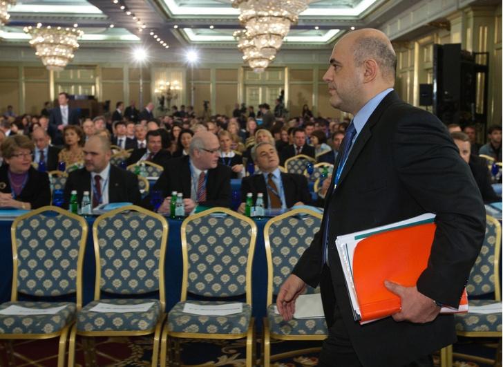 Фото №2 - Что известно о Михаиле Мишустине, который может стать новым премьер-министром РФ