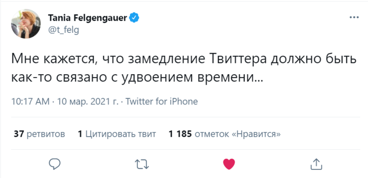 Фото №10 - Лучшие шутки о замедлении «Твиттера» Роскомнадзором