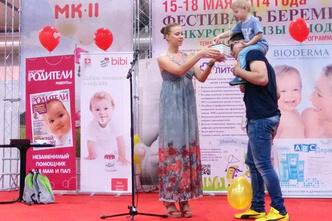 Фото №20 - Журнал «Счастливые родители» на «Фестивале беременных и младенцев WAN Expo»