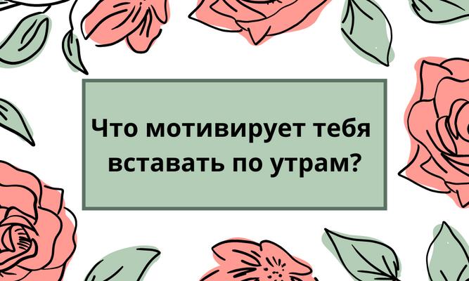 Фото №2 - Тест: Какой аромат лучше всего описывает твой характер? 🍓