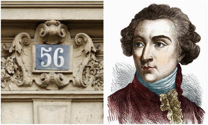 Фото №1 - Человек, который придумал нумеровать дома с одной стороны улицы четными числами, а с другой— нечетными