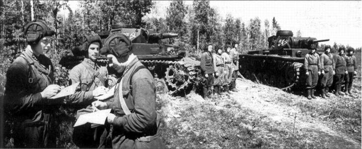 Фото №5 - Что немцу хорошо, то и Красной армии подойдет— танки вермахта с красными звездами
