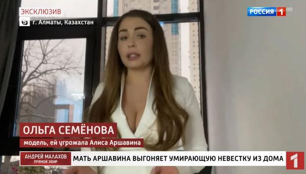 Фото №1 - Карма! Любовница Аршавина публично высказалась о состоянии Алисы Казьминой