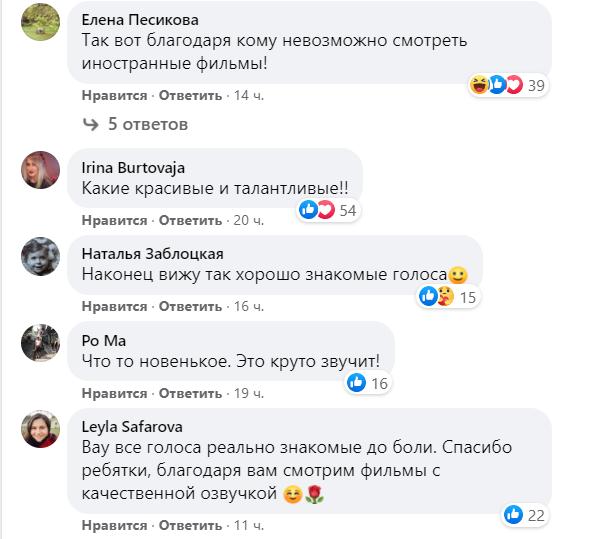 Фото №2 - Те самые «актеры дубляжа» пришли к Ивану Урганту и снова говорят киношными голосами (видео)