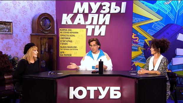 Фото №1 - «Хорошая девочка стала плохой»: Пугачева вспомнила, как впервые не пришла домой ночевать